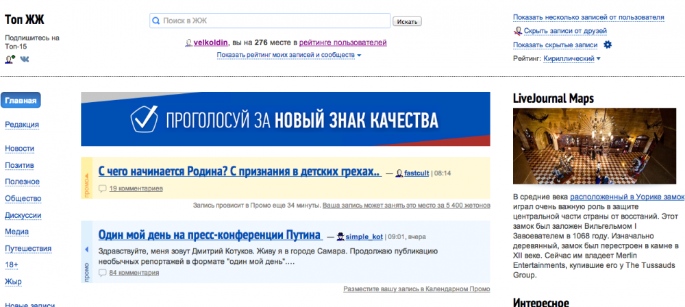 Снимок экрана 2013-12-24 в 20.58.31
