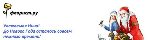 Снимок экрана 2013-12-25 в 11.31.48