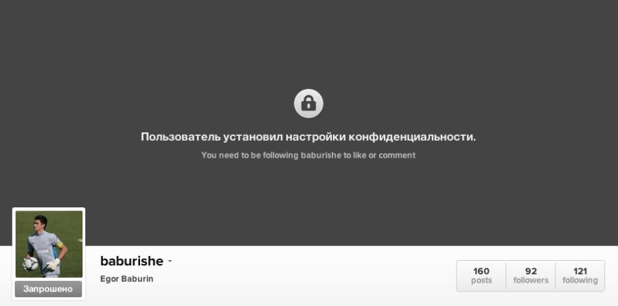 Снимок экрана 2014-01-08 в 21.00.36