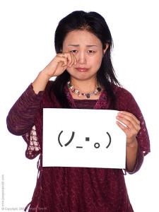 17-funny-emoticons-japanese-kaomoji