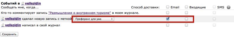 Снимок экрана 2014-04-11 в 12.04.16