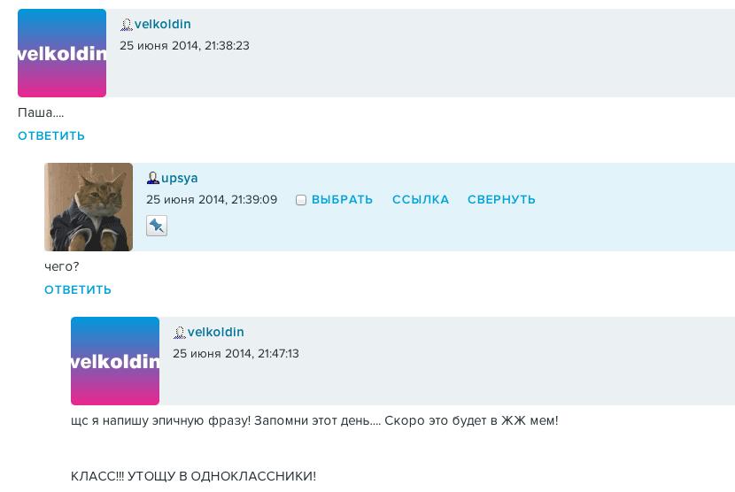 Снимок экрана 2014-06-26 в 9.07.30