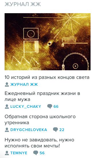 Снимок экрана 2015-01-08 в 13.51.03