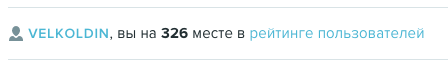 Снимок экрана 2015-02-04 в 20.57.18