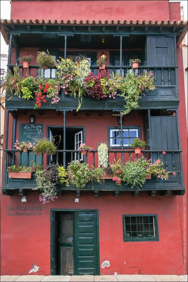 5.balkony-03476