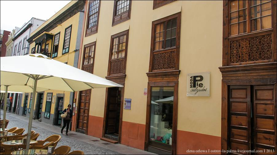 15.calle_odaly-03550
