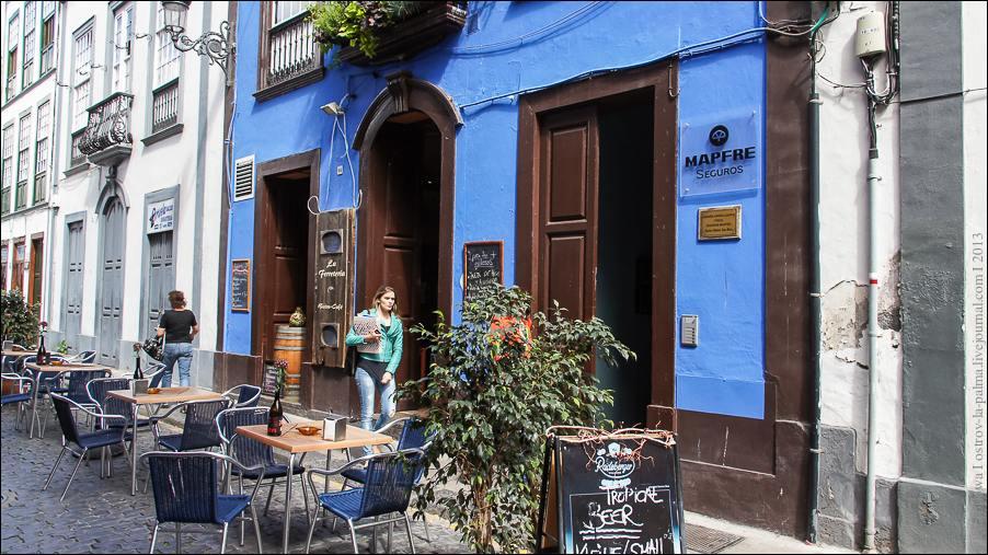 Calle Perez de Brito-03222