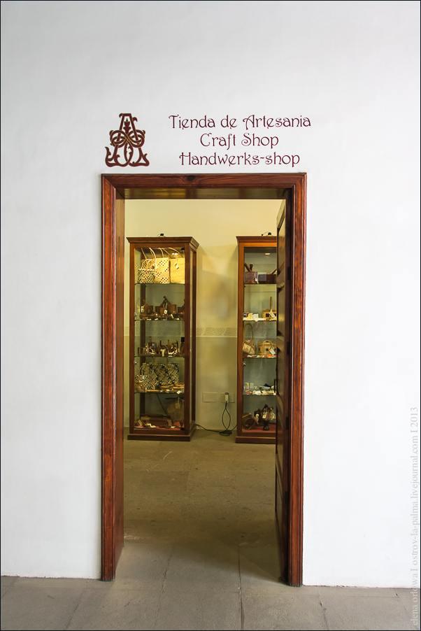 1.artesania-2-68