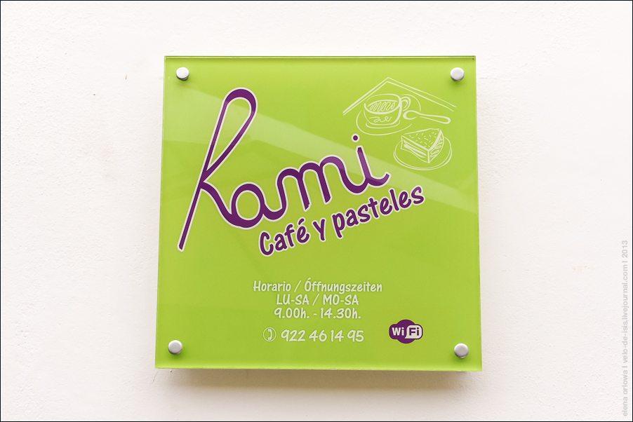 rami-04902