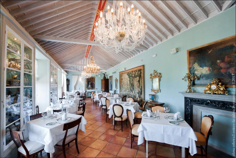 35.Restaurante 1-5 Hotel Hacienda de Abajo