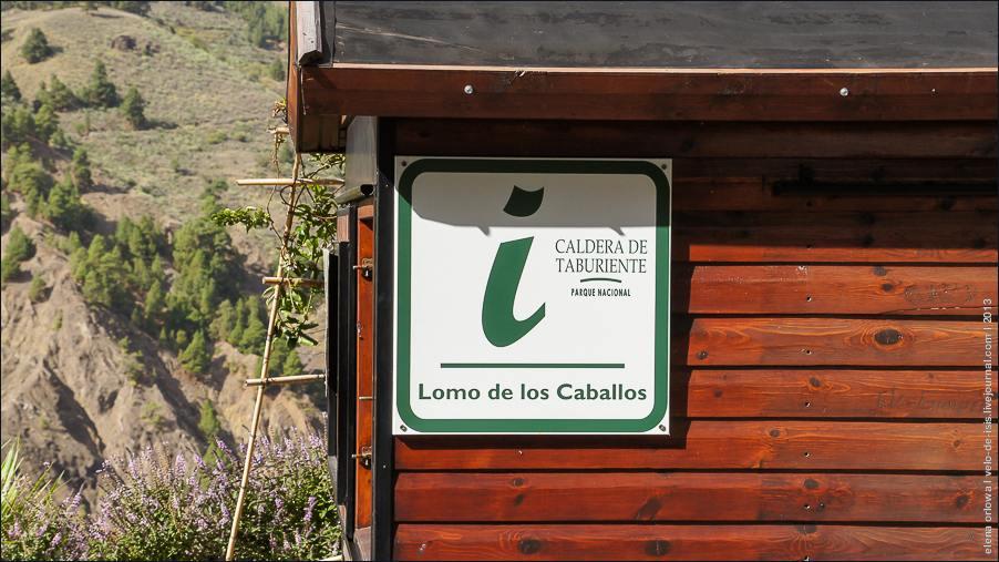 12_caldera-06142