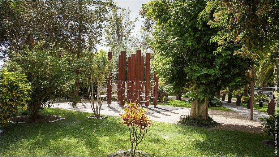 4_Centro_Botánico1-06465