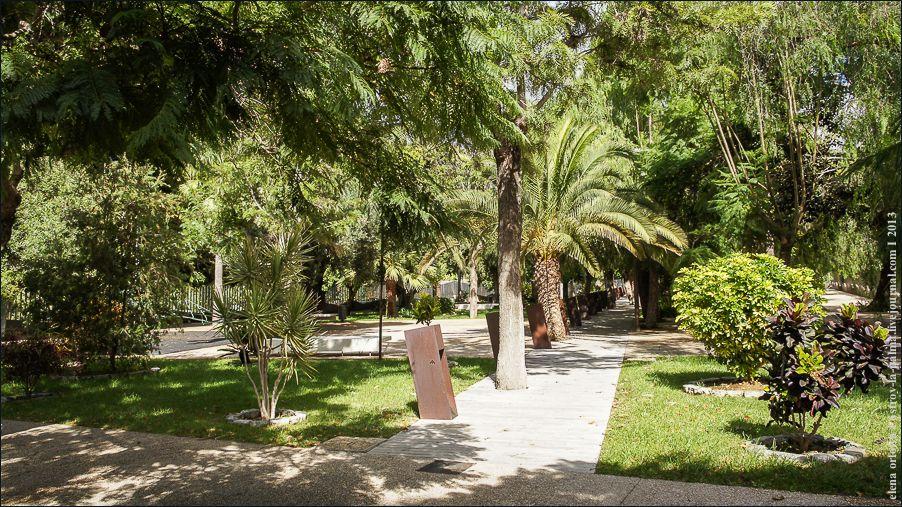 6_Centro_Botánico1-06540