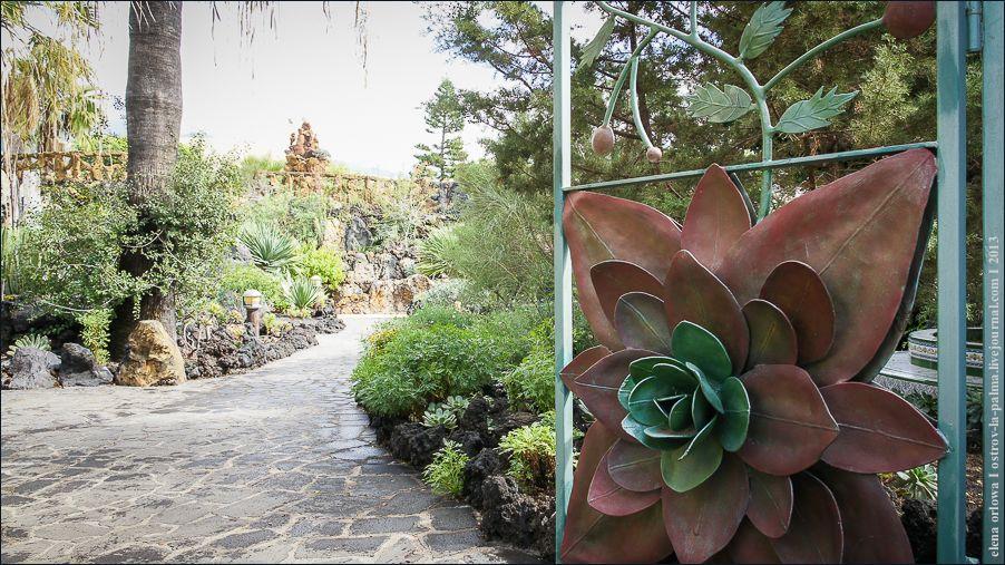 6_Centro_Botánico-06469