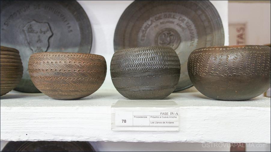 39.ceramica_el_molino-08499