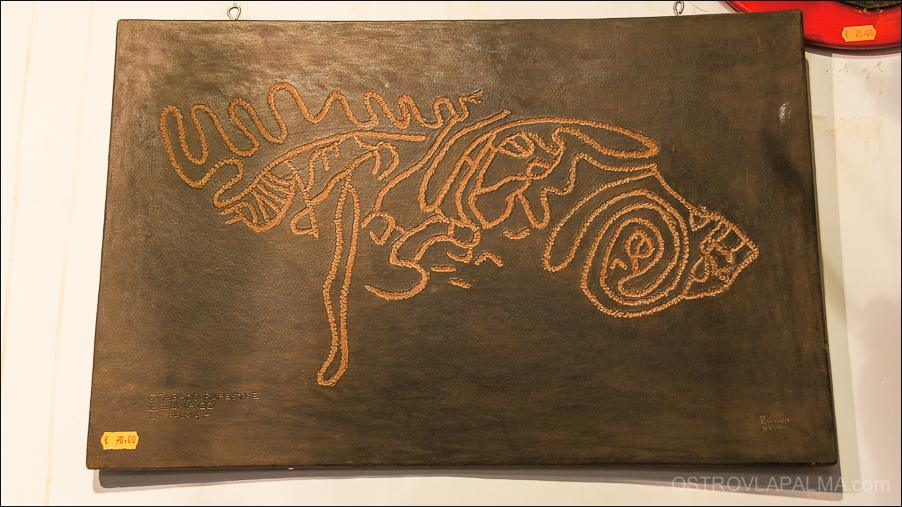 58.ceramica_el_molino-08522