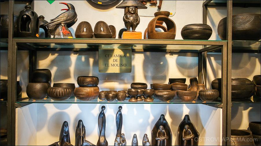 56.ceramica_el_molino-08514