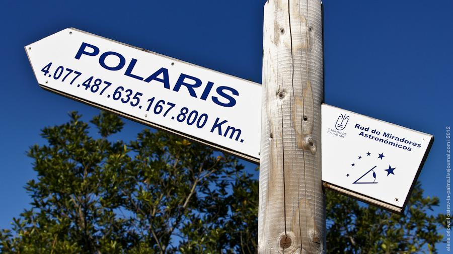 polaris-07797