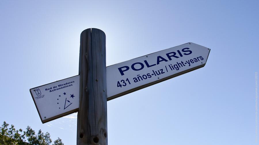 polaris-07800