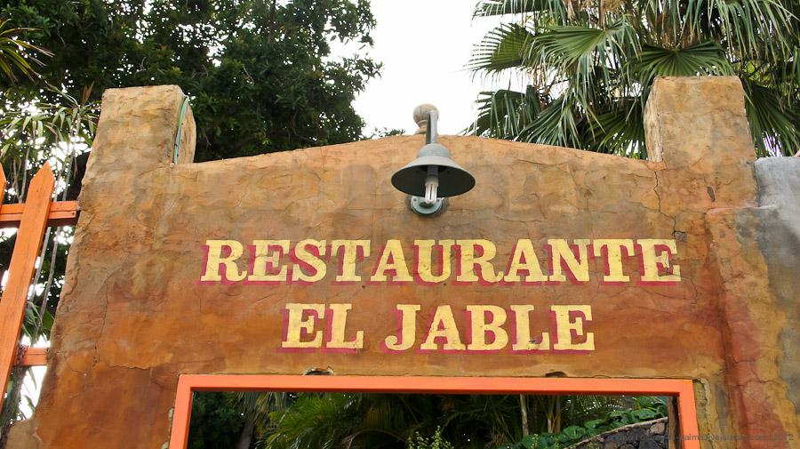 1.jable-08448