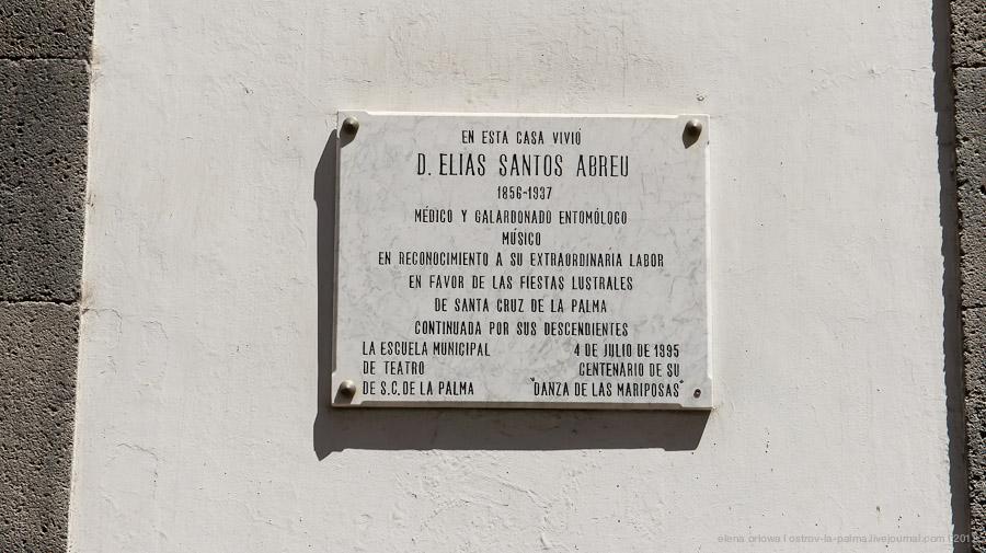 Santa_Cruz-08571