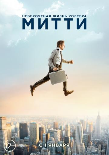 митти1