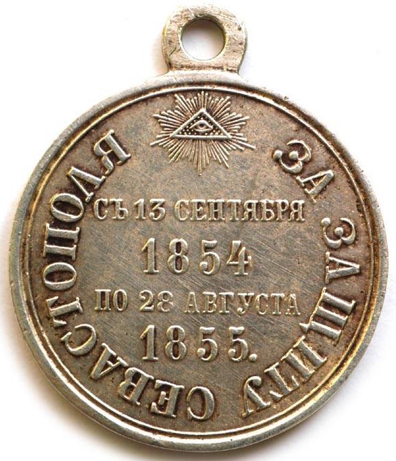 медалл