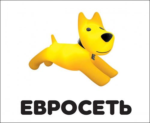 евросеть собака