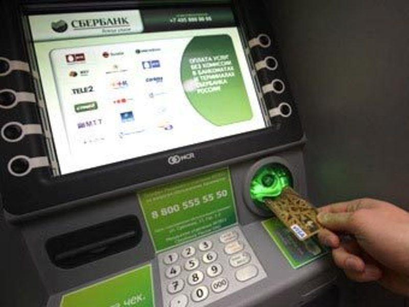 банкомат сбера