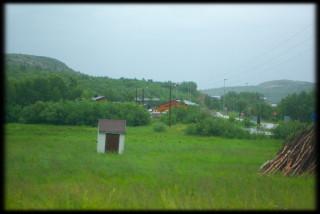 Вид на  таможню с Норвежской стороны