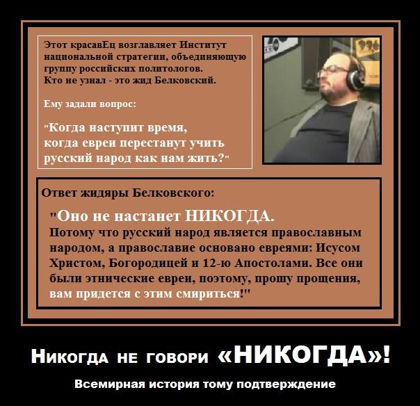 http://ic.pics.livejournal.com/vena45/24671695/184412/184412_original.jpg