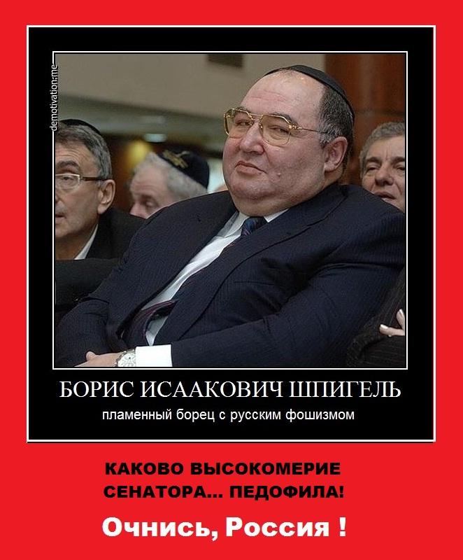 Очнись, Россия 1