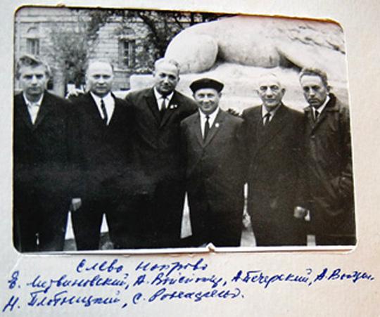 Литвиновский