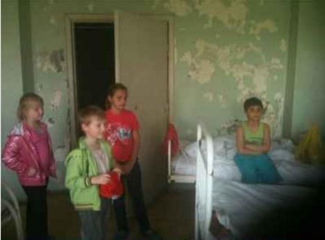 Москва жалобы на больницу