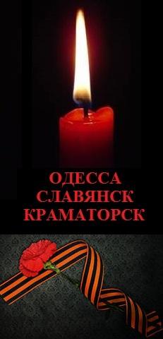 свеча3