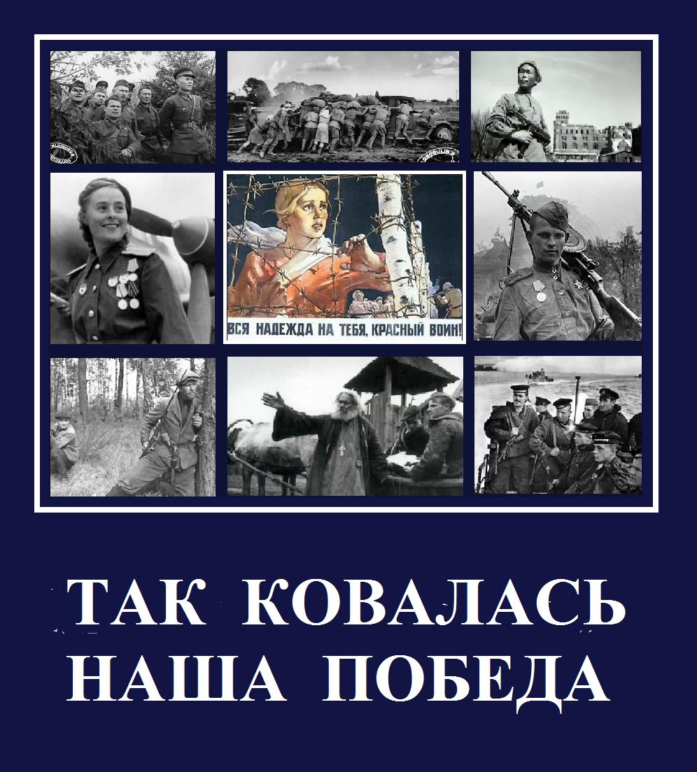 ВОЙНА 2-2