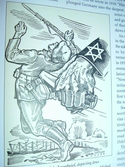 100 лет карикатуре о роли евреев в развязывании 1 мир войны
