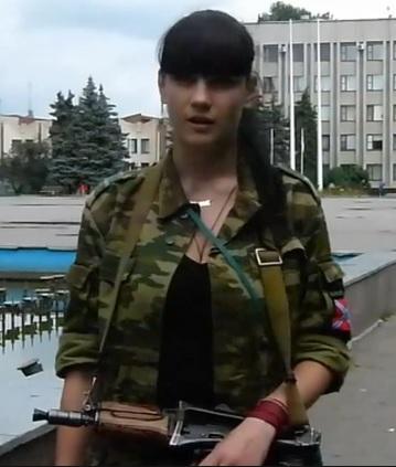 Елена - жена Моторолы