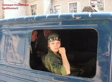 Девушки в армии Новороссии
