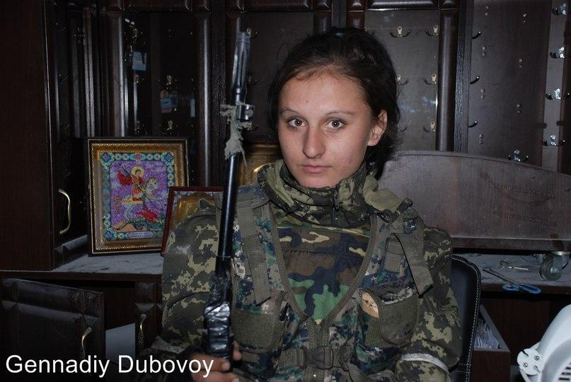 Ополченка Донбасса