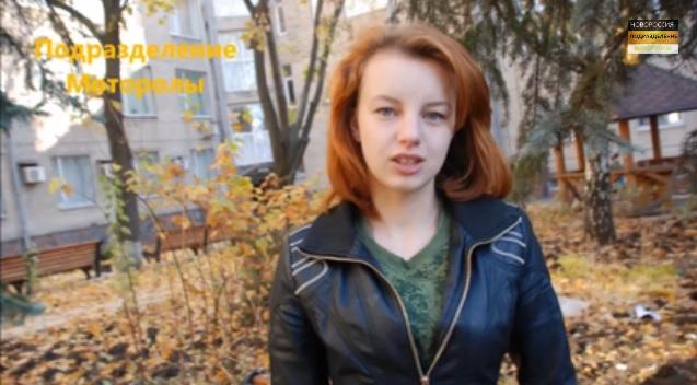 Ополченка Рыжик из Славянска 17 лет муж Серж