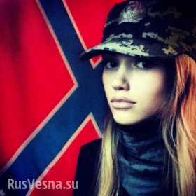 Дарья Белоцерковская, 19 лет Призрак Мозгового