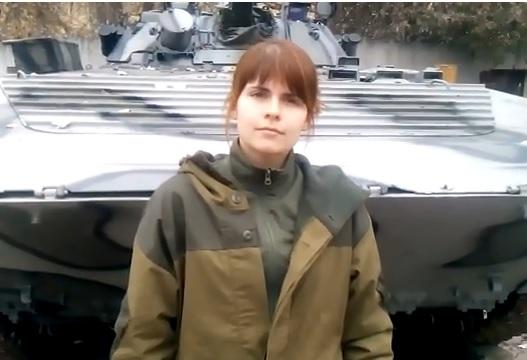 Ополченка ТИГРА_ ВВ МВД ДНР