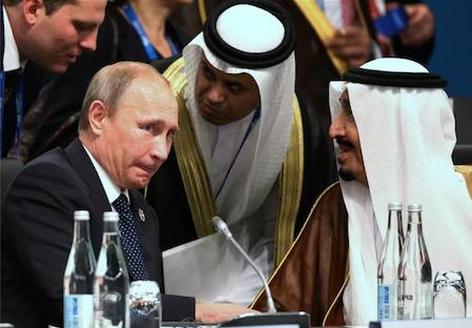 Путин в Австралии ноябрь 2014