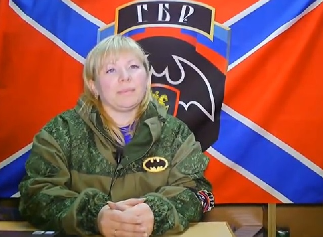 Ополченка позывной Мариока ГБР Бэтмен ЛНР