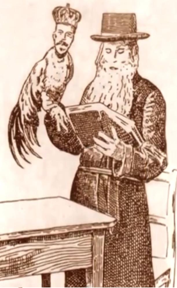 Открытка начала ХХ века_раввин держит в руках жертвенного петуха с головой Николая 2