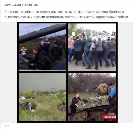 Жители Донбасса голыми руками пытались остановить войну на Донбассе