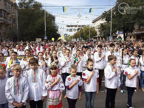 День города Мариуполя 21_09_14