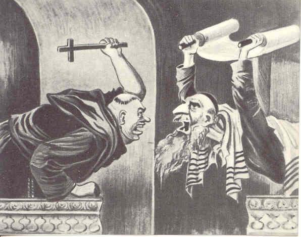 Христаинство против иудаизма