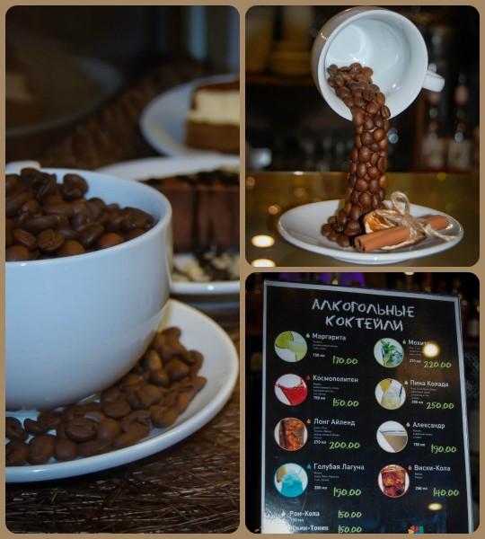 Бар кофе